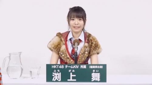 渕上舞_AKB48 49thシングル選抜総選挙アピールコメント動画_画像 (2538)