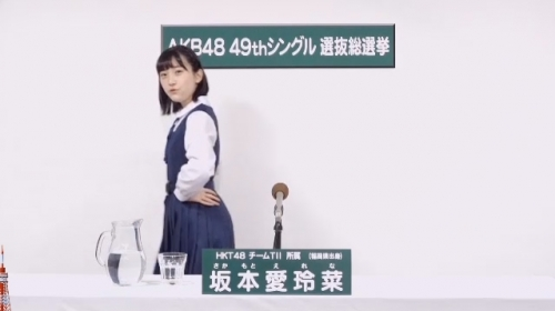 坂本愛玲菜_AKB48 49thシングル選抜総選挙アピールコメント動画_画像 (2719)