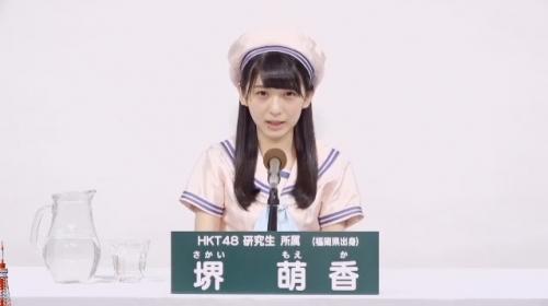 堺萌香_AKB48 49thシングル選抜総選挙アピールコメント動画_画像 (2818)