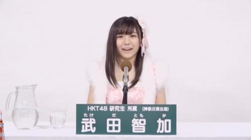 武田智加_AKB48 49thシングル選抜総選挙アピールコメント動画_画像 (2831)