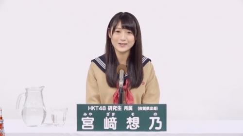 宮﨑想乃_AKB48 49thシングル選抜総選挙アピールコメント動画_画像 (2887)