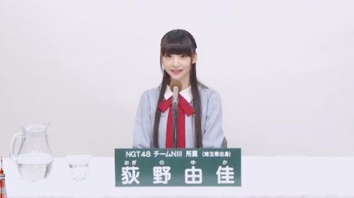 荻野由佳_AKB48 49thシングル選抜総選挙アピールコメント動画_画像 (2899)