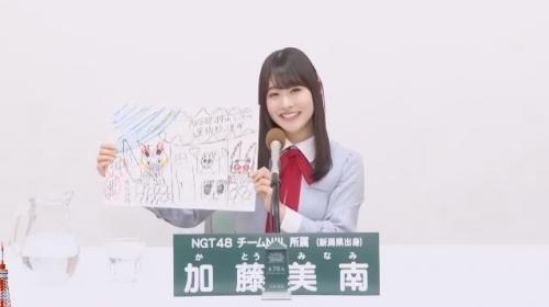加藤美南_AKB48 49thシングル選抜総選挙アピールコメント動画_画像 (2929)