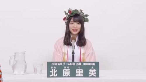 北原里英_AKB48 49thシングル選抜総選挙アピールコメント動画_画像 (2933)