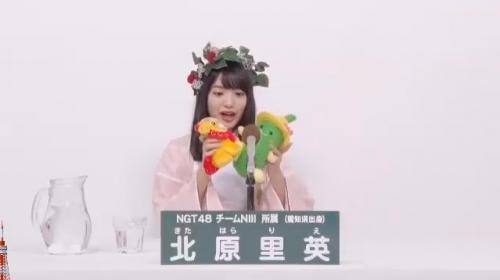 北原里英_AKB48 49thシングル選抜総選挙アピールコメント動画_画像 (2938)