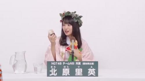 北原里英_AKB48 49thシングル選抜総選挙アピールコメント動画_画像 (2943)
