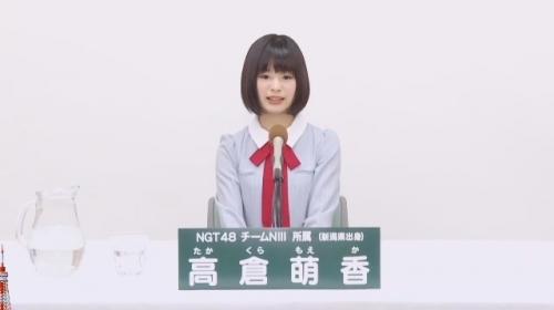 高倉萌香_AKB48 49thシングル選抜総選挙アピールコメント動画_画像 (2979)