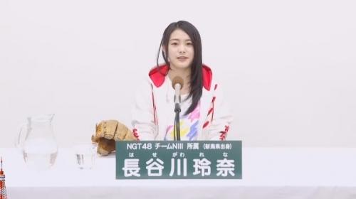 長谷川玲奈_AKB48 49thシングル選抜総選挙アピールコメント動画_画像 (3007)