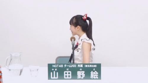 山田野絵_AKB48 49thシングル選抜総選挙アピールコメント動画_画像 (3064)