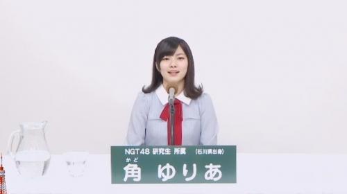 角ゆりあ_AKB48 49thシングル選抜総選挙アピールコメント動画_画像 (3089)
