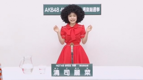 清司麗菜_AKB48 49thシングル選抜総選挙アピールコメント動画_画像 (3115)