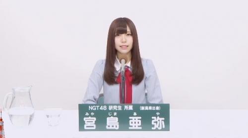 宮島亜弥_AKB48 49thシングル選抜総選挙アピールコメント動画_画像 (3152)