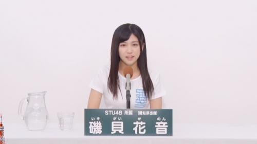 磯貝花音_AKB48 49thシングル選抜総選挙アピールコメント動画_画像 (3178)
