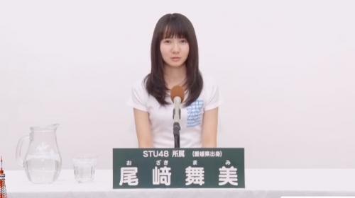 尾﨑舞美_AKB48 49thシングル選抜総選挙アピールコメント動画_画像 (3226)