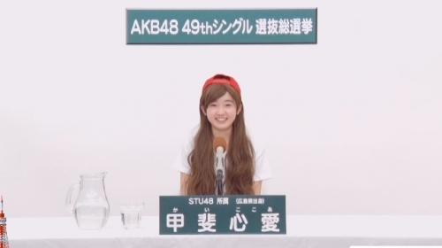 甲斐心愛_AKB48 49thシングル選抜総選挙アピールコメント動画_画像 (3230)