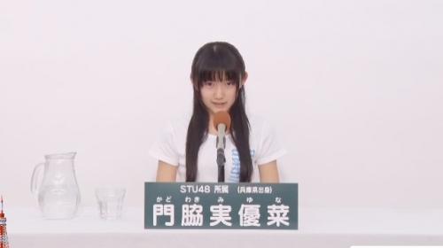 門脇実優菜_AKB48 49thシングル選抜総選挙アピールコメント動画_画像 (3251)