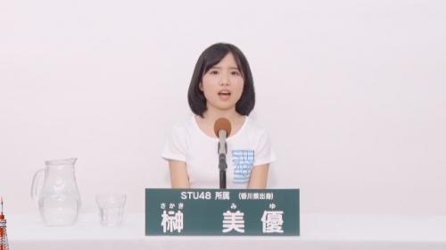榊美優_AKB48 49thシングル選抜総選挙アピールコメント動画_画像 (3272)