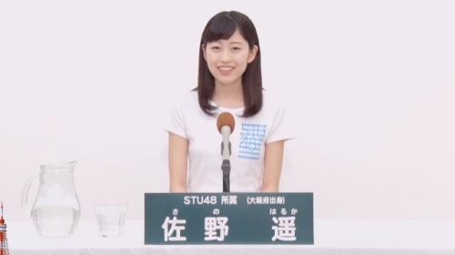 佐野遥_AKB48 49thシングル選抜総選挙アピールコメント動画_画像 (3284)
