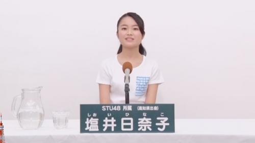 塩井日奈子_AKB48 49thシングル選抜総選挙アピールコメント動画_画像 (3290)