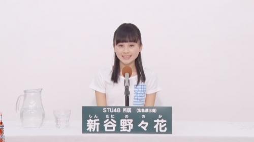 新谷野々花_AKB48 49thシングル選抜総選挙アピールコメント動画_画像 (3299)