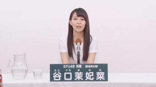 谷口茉妃菜_AKB48 49thシングル選抜総選挙アピールコメント動画_画像 (3344)