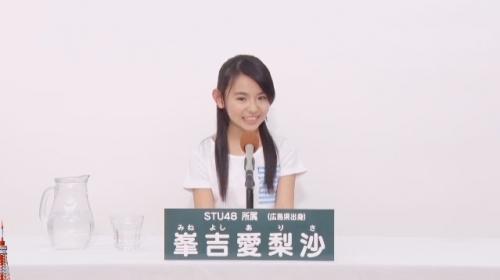 峯吉愛梨沙_AKB48 49thシングル選抜総選挙アピールコメント動画_画像 (3418)