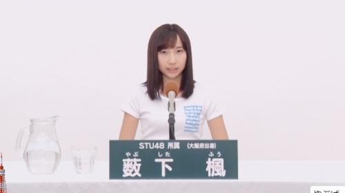 薮下楓_AKB48 49thシングル選抜総選挙アピールコメント動画_画像 (3468)