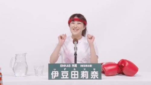 伊豆田莉奈_AKB48 49thシングル選抜総選挙アピールコメント動画_画像 (3499)