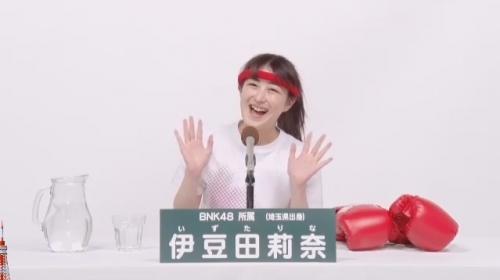 伊豆田莉奈_AKB48 49thシングル選抜総選挙アピールコメント動画_画像 (3502)