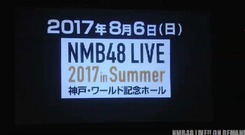 170627 NMB48 (2)