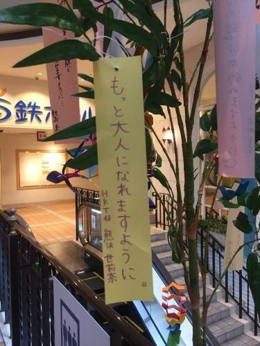 10熊沢世莉奈