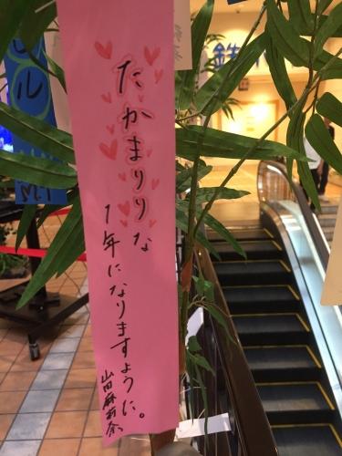 22山田麻莉奈