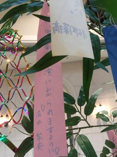 31清水梨央