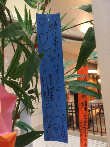 39村川緋杏