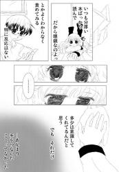 h08のコピー_3