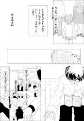 h09のコピー_2