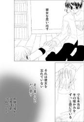 h10のコピー_2