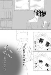 h12のコピー_2