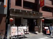 大門 東海飯店 店構え(2017/6/5)