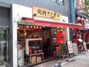 大門 焼肉ここから 浜松町店 店構え(2017/6/6)