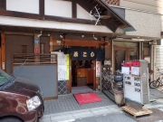 浜松町 みこし 店構え(2017/5/11)