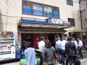 浜松町 魚料理 芝文 店構え(2017/5/12)