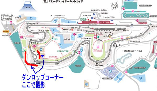 event_170910_20.jpg