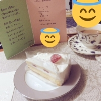 fublog44.jpg