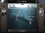 第1次クェゼリン海戦