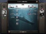 第2次クェゼリン海戦