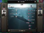 南シナ海の第3艦隊