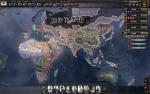 ソ連降伏後の世界