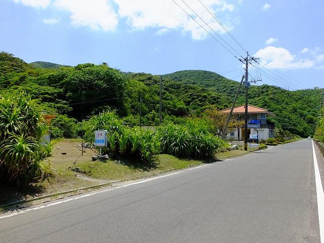 宇検村タエン浜のいかり屋