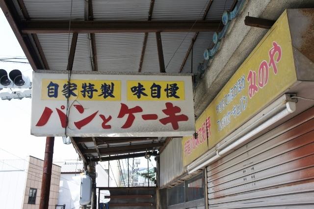 201705熱海 ③パンケーキ